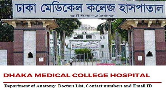 Dhaka medical college hospital anatomy doctors list and contact number.