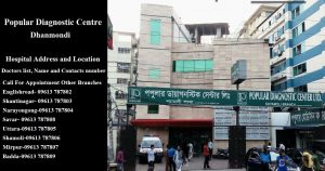 Popular Diagnostic Centre Dhanmondi Dhaka