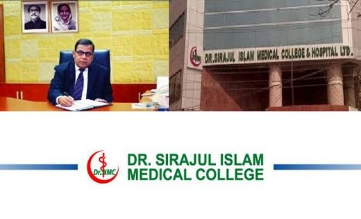 Dr-Sirajul Islam-MEDICAL-COLLEGE-&-HOSPITAL-all-information