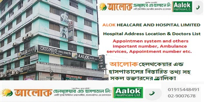 Alok Health Care and hospital Ltd address contacts and doctor list