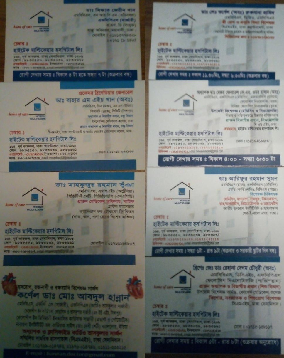 Hitech Multicare Hospital Limited Doctor List