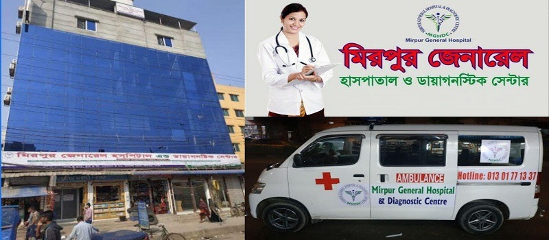 Mirpur General Hospital & Diagnostic Center address & doctor list