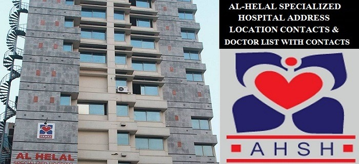 Al helal specialied hospital address and doctor list