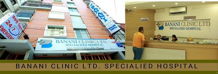 Banani clinic ltd. Specialized Hospital Doctor List Address Contact