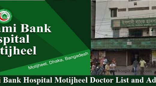 ISLAMI BANK HOSPITAL MOTIJHEEL DOCTOR LIST CONTACT
