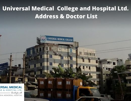 UNIVERSAL HOSPITAL LTD UMCH ADDRESS & DOCTOR LIST