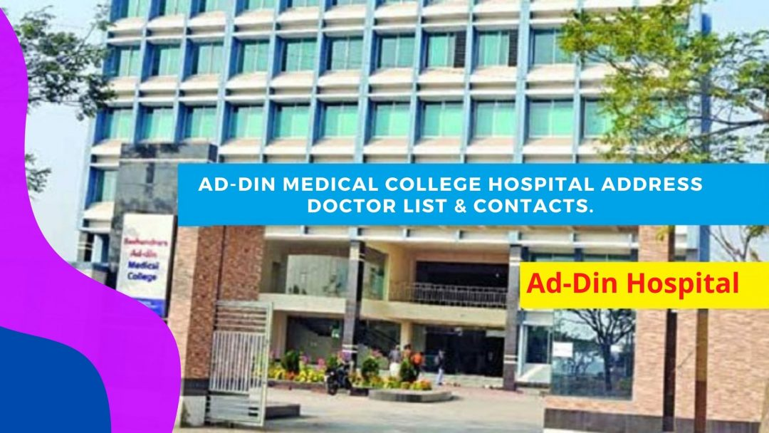 Ad-Din Medical College Hospital Address DOctor List & CONTACTS