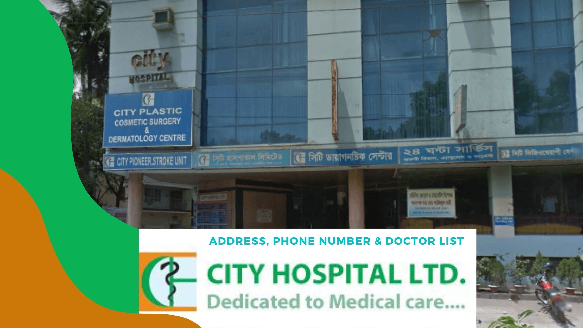 CITY HOSPITAL DHAKA Address Phone Number And Doctor List