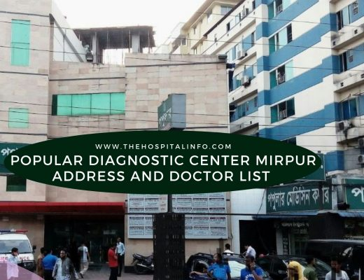 POPULAR DIAGNOSTIC CENTER Mirpur address and doctor list