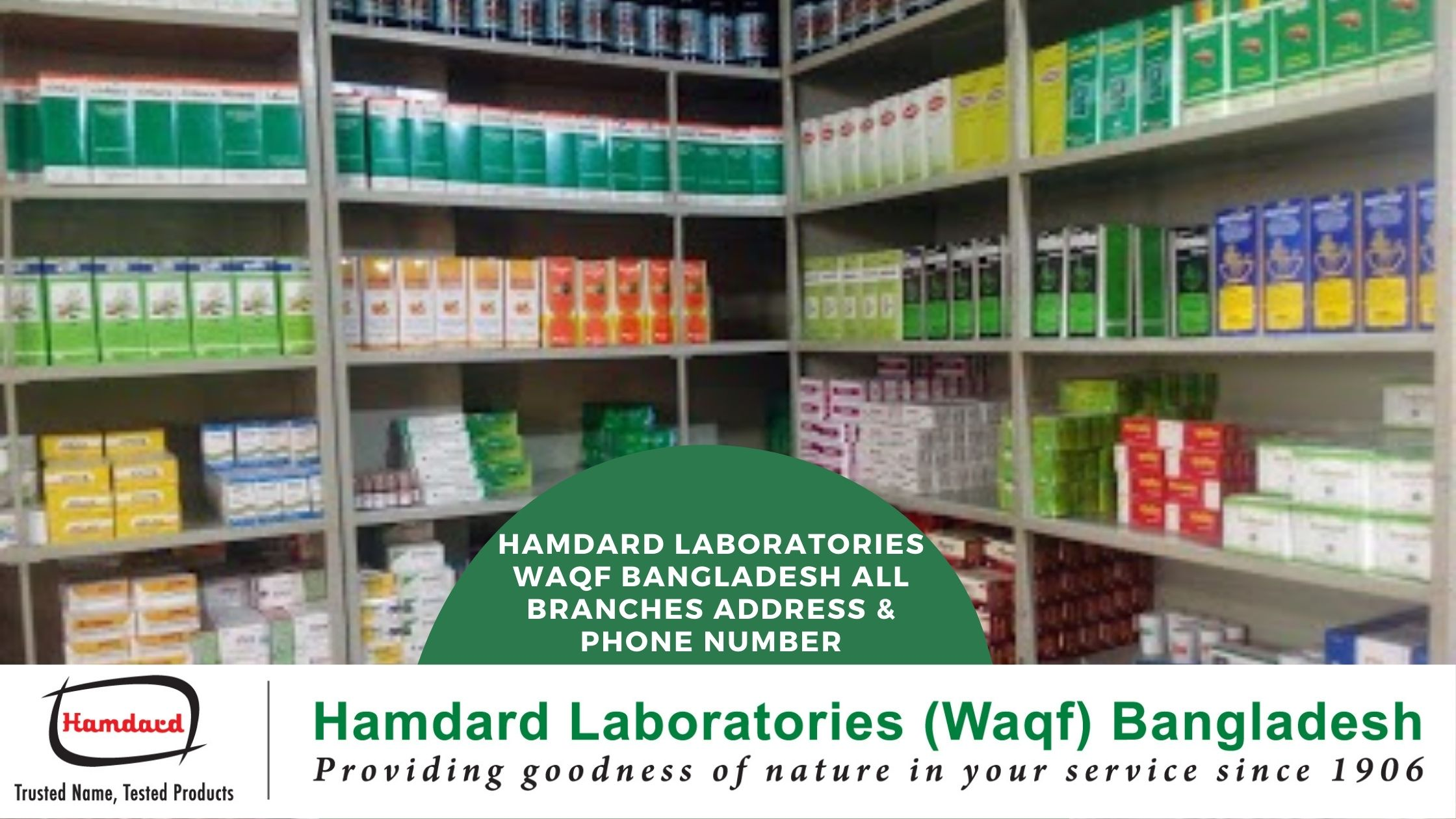 Hamdard laboratories Waqf Bangladesh address & phone number
