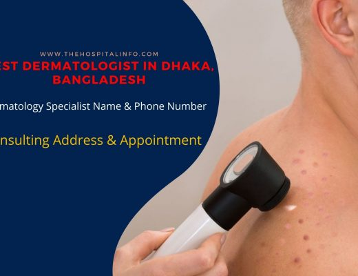10 BEST DERMATOLOGY DOCTORS IN DHAKA BANGLADESH