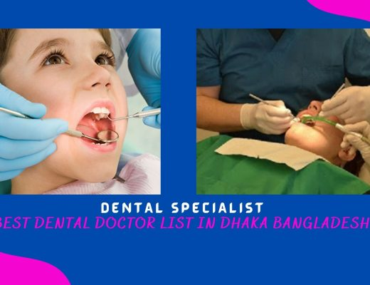 10 Best Dentists in Bangladesh And Dentists In Near Me