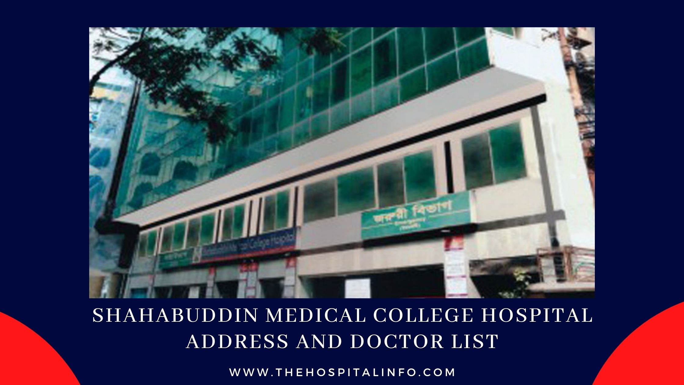 Shahabuddin Medical College Hospital Address And DOCTOR list
