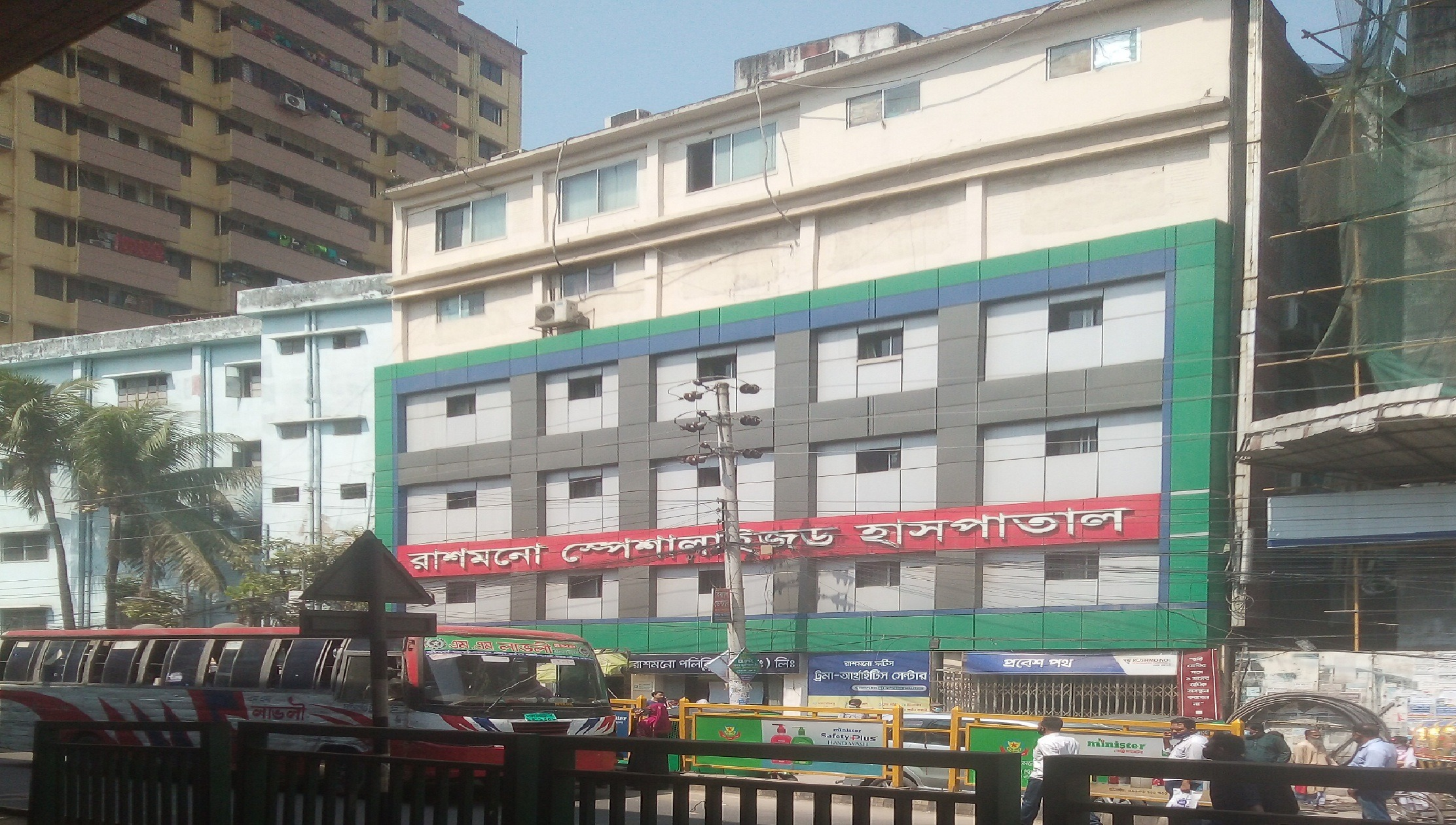 Rushmono Specialized Hospital Address Contacts DOCTOR LIST