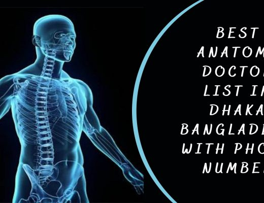 Best Anatomy Doctor List Dhaka Bangladesh With Phone Number