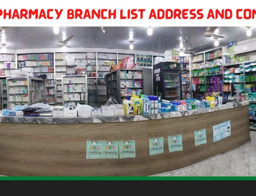 INSAF PHARMACY BRANCH LIST ADDRESS PHONE NUMBER