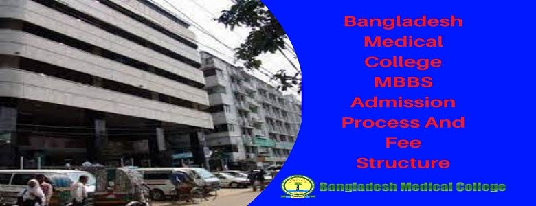 Bangladesh Medical College MBBS Admission And FEE Structure
