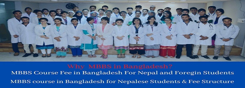 MBBS course in Bangladesh for Nepalese Students Fee Structure
