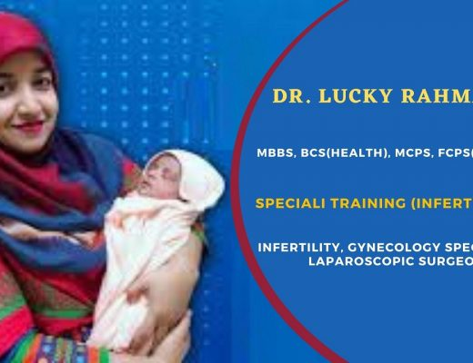 Dr Lucky Rahman Specialist in infertility and gynecology